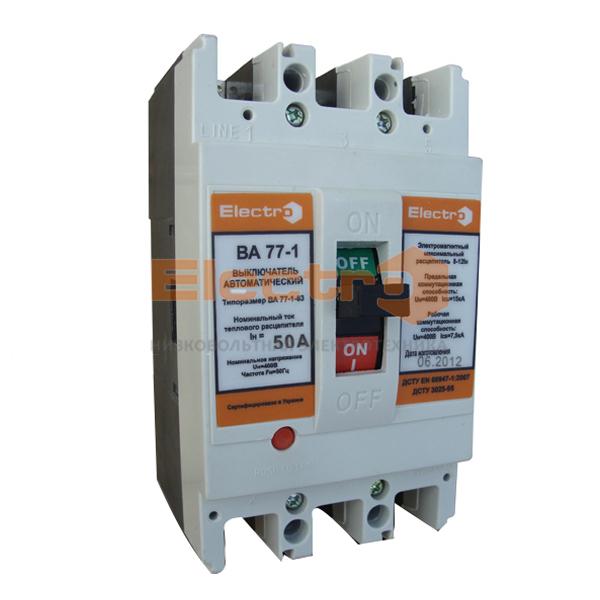 Автоматический выключатель ВА77-1-63 3 полюса 50А Icu 15кА 380В
