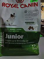 Royal Canin(X-smail Junior)корм для щенков миниатюрных пород  до10 мес.500г,1.5кг,3кг.
