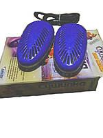 Сушилка  для обуви бытовая