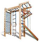 Спортивний комплекс для дому « Kinder 5-240», фото 3