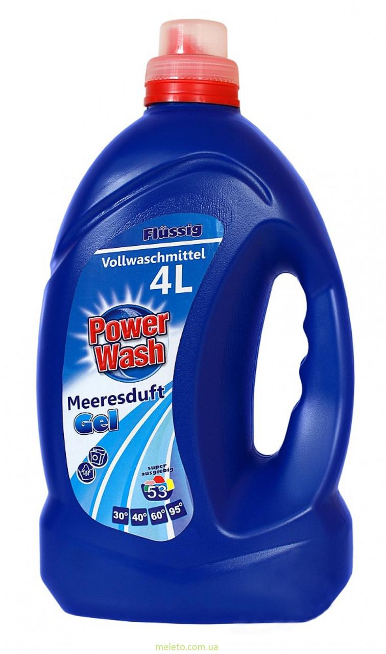 Гель для стирки TM Power Wash 4 л. Германия