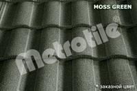 METROROMAN-Moss green