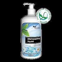 Безопасное средство-концентрат для мытья посуды с эфирным маслом римской ромашки  0,5 л