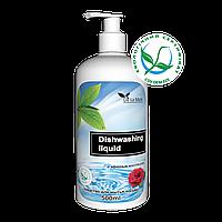 Безопасное средство-концентрат для мытья посуды с эфирным маслом розы 0,5 л