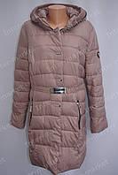 Женская куртка фабричный Китай  зима 2016/2017большие размеры бежевая