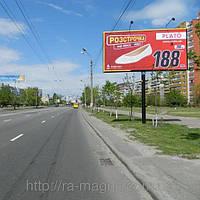 Киев, фото 1