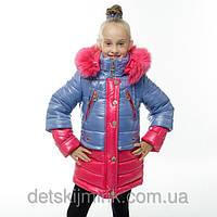"Зимнее пальто для девочки ""Ладминка"" (Лаванда+Коралл)"
