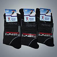 Мужские теплые махровые носки MILANO SOCKS. Термо. Р-р 42-45.