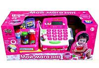 Касса игрушка «Мой магазин» 7255 ТМ «Play Smart» с калькулятором, микрофоном и сканером, 3+