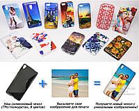 Печать на чехле для Sony Xperia E5 F3311 (Cиликон/TPU), фото 1