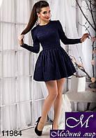 Коктейльное платье с пышной юбкой (р. 42, 44, 46) арт. 11984