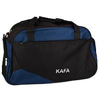 Сумка дорожная спорт KAFA V009 black/blue big