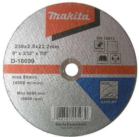 Диск отрезной по металлу makita
