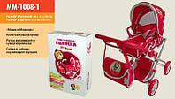Детская игрушечная коляска для кукол «Маша и медведь» 1008-1, 77х44х83 см, с прогулочной сумкой