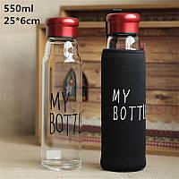 Бутылка My Bottle Glass Bottle стекло