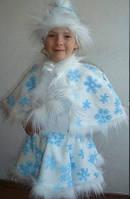 Костюм карнавальный Снежинка белая