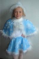 Костюм карнавальный Снежинка голубая
