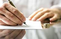 Брак расторжение. Бракоразводные дела. Бракоразводный процесс.адвокат по бракоразводным делам.