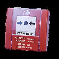 Датчик пожарный ручной SPR-1