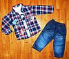 Детский костюм-тройка для мальчика Классик 2 года