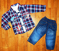 Детский костюм-тройка для мальчика Классик 2 года, фото 1