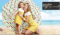 Изумительный набор мама и дочка платья хлопок с коротким рукавом