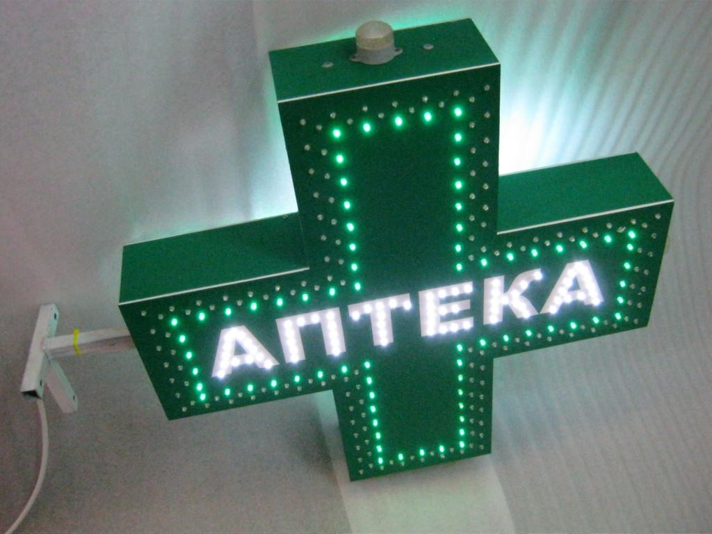 Аптечный крест для города Черкасы.