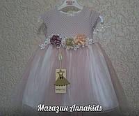 Нарядное платье  на девочку, розово - фиолетовое