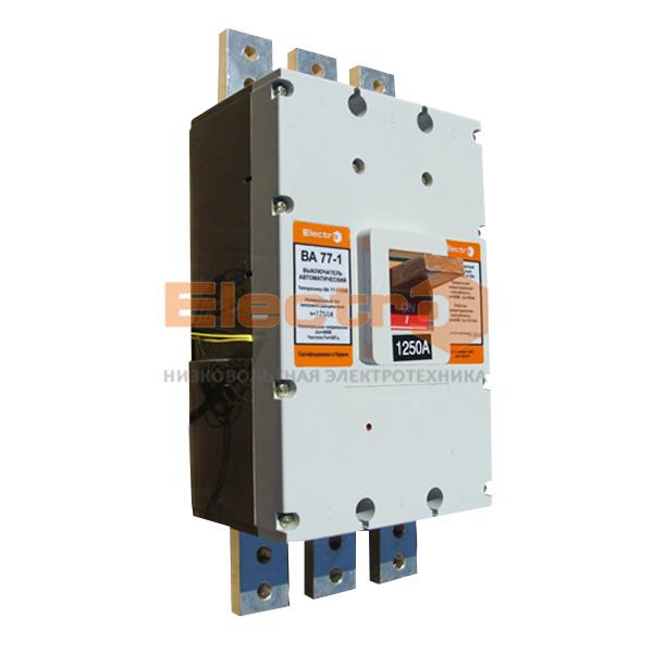Автоматический выключатель ВА77-1-1600 3 полюса 1600А Icu 65кА 380В с електроприводом+доп.контакт