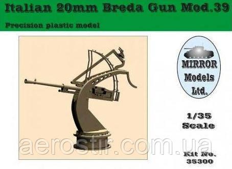 20mm.Breda Gun mod.39 1/35 MIRROR 35300