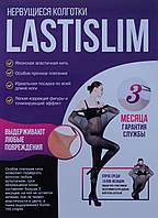 Нервущиеся колготки LastiSlim черные (2 размер)