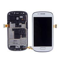 Дисплей Samsung i8190 (Galaxy S3 Mini) с сенсорным экраном и рамкой (белая)