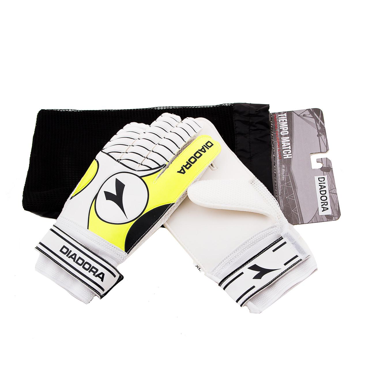 Вратарские перчатки взрослые Diadora Stick Good Quality S-5547