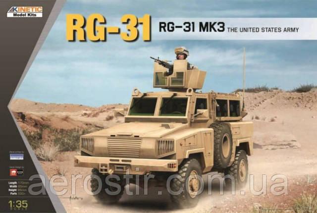 RG31 Mk.3 US Army MRAP 1/35 KINETIC 61012