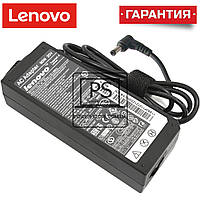 Блок питания Зарядное устройство адаптер зарядка для ноутбука LENOVO 20V 4.5A 90W G550L