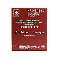 """Пленка для рентгена """"Кровлекс"""" 18x24 см (индивидуальная упаковка), KR-1824-1"""