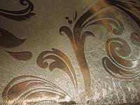 Ткань  блэкаут    катрин  завиток №2 капучино+золото