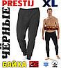 Мужские штаны-кальсоны подштанники байка х/б PRESTIJ Турция чёрные XL  МТ-1446