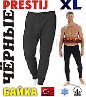 Мужские штаны-кальсоны подштанники байка х/б PRESTIJ Турция чёрные XL  МТ-1446, фото 1