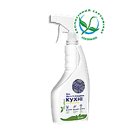 Безфосфатное средство для мытья кухни c ароматом лимона