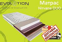 Матрас ортопедический Nirvana DUO (Нирвана ДУО) серии Evolution