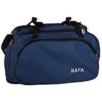 Дорожная сумка KAFA V trans vert blue big