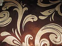 Ткань  блэкаут    катрин  завиток №7шоколад+золото