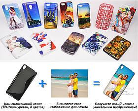 Печать на чехле для Sony Xperia XA Dual F3112 (Cиликон/TPU)
