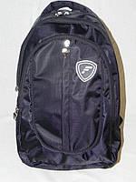 Молодежный рюкзак (Черный Украина), фото 1