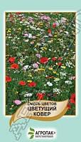 Семена Смесь цветов Цветущий газон  2 грамма Агропак