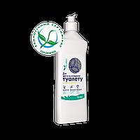 Безопасное средство-концентрат для ухода за туалетом с ароматом лимона, 400 мл