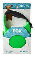 Поводок-рулетка с прорезиненной ручкой для мелких и средних пород собак 3 м до 20 кг лента FD706-3M зеленый