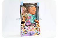 Интерактивная кукла «Мила» 5372 (реагирует на микрофон/телефон)