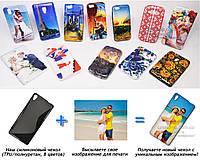 Печать на чехле для Sony Xperia XA Ultra Dual F3212 (Cиликон/TPU)